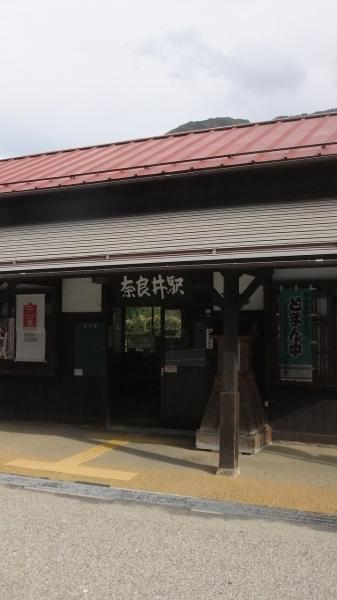 s-奈良井宿  (0)