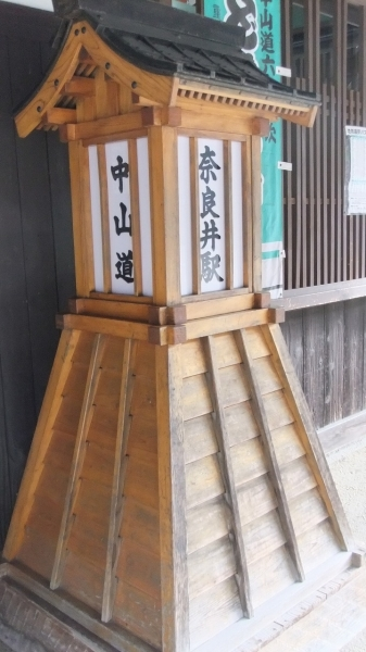 s-奈良井宿  (1)
