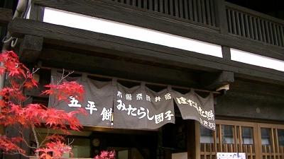 s-奈良井宿  (4)