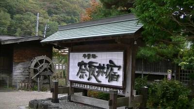 s-奈良井宿  (3)