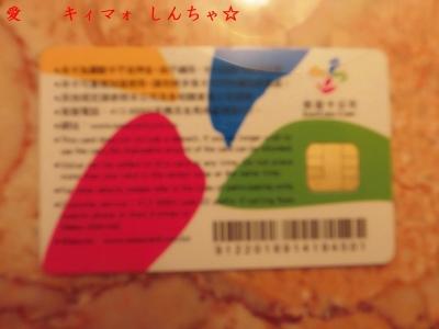 s-PC170025.jpg