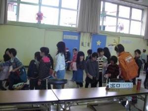 クリスマス会小学生05
