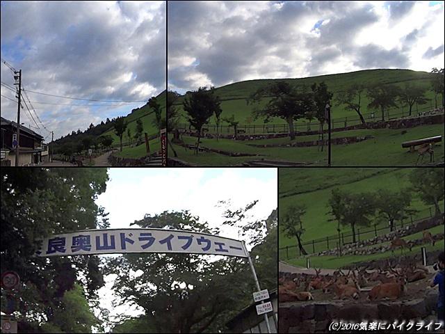 160706mikasayama