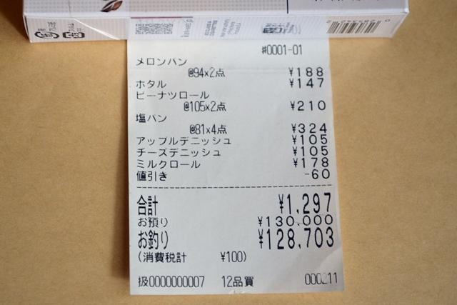 160821natsu