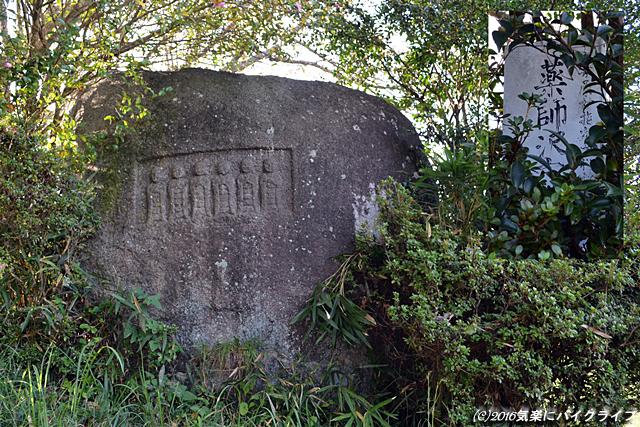 161030ishibotoke