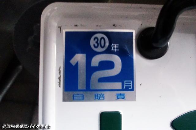 161207kayamori