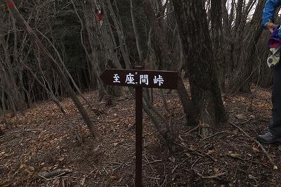 s-12・04座間峠 (14)