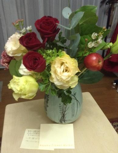 お花と寄せ書き