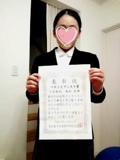 ベストピアニスト賞