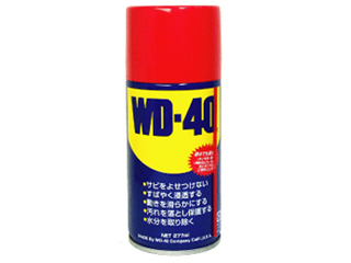 wd9oz-big.jpg