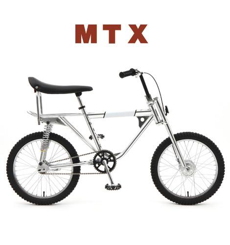 toxic_bikeb_01.jpg