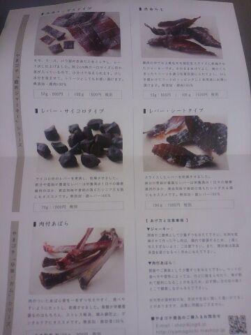 moblog_8d9a5d47.jpg