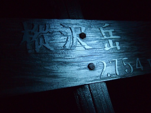 2016_0910_041837