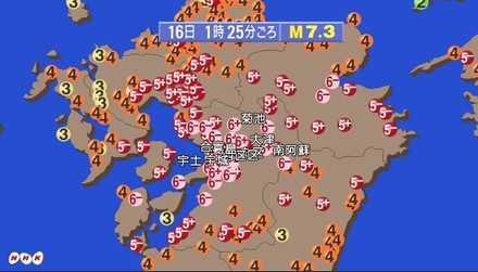 0125地震 12