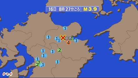 0125地震 13