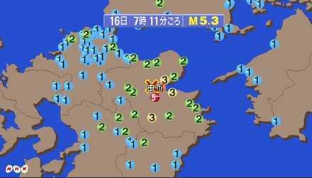 0125地震 14
