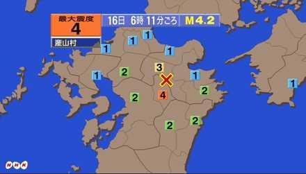 0125地震 15