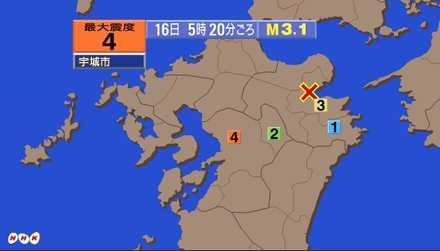 0125地震 16