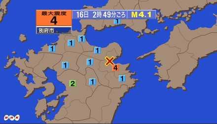 0125地震 17