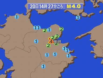 4_20別府地震