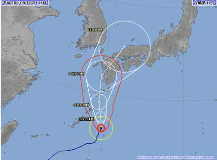 台風12号 1
