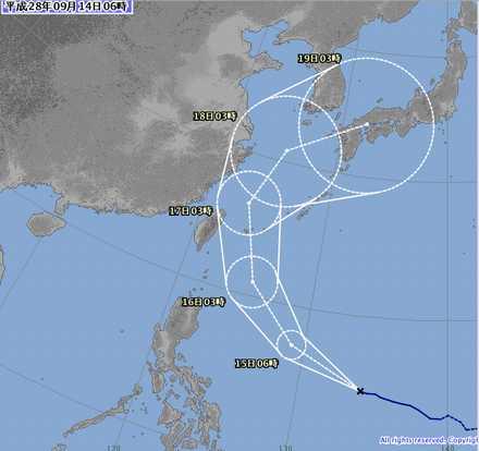 台風16号 1