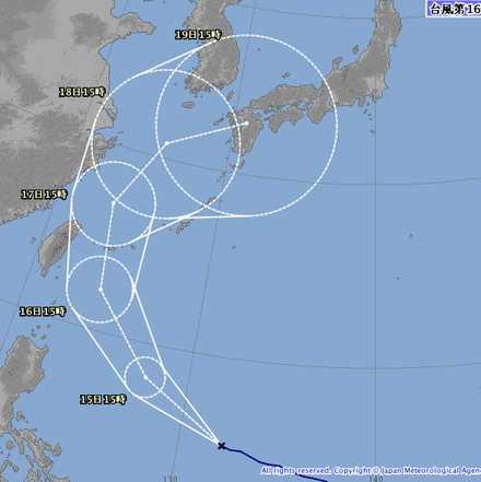 台風16号 2