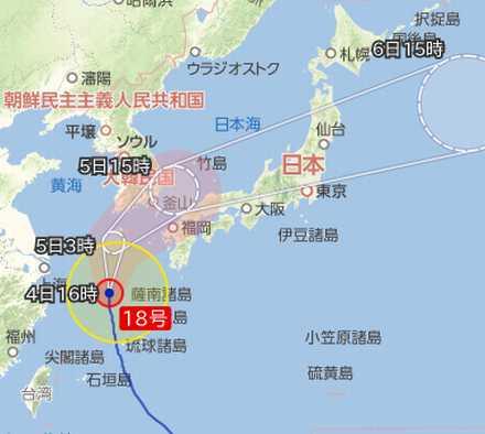 台風18号 10