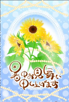 himawari-20120706-h1.png