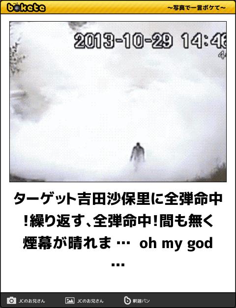 2016.12.17.3