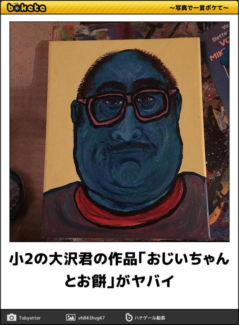 2016.11.6.1