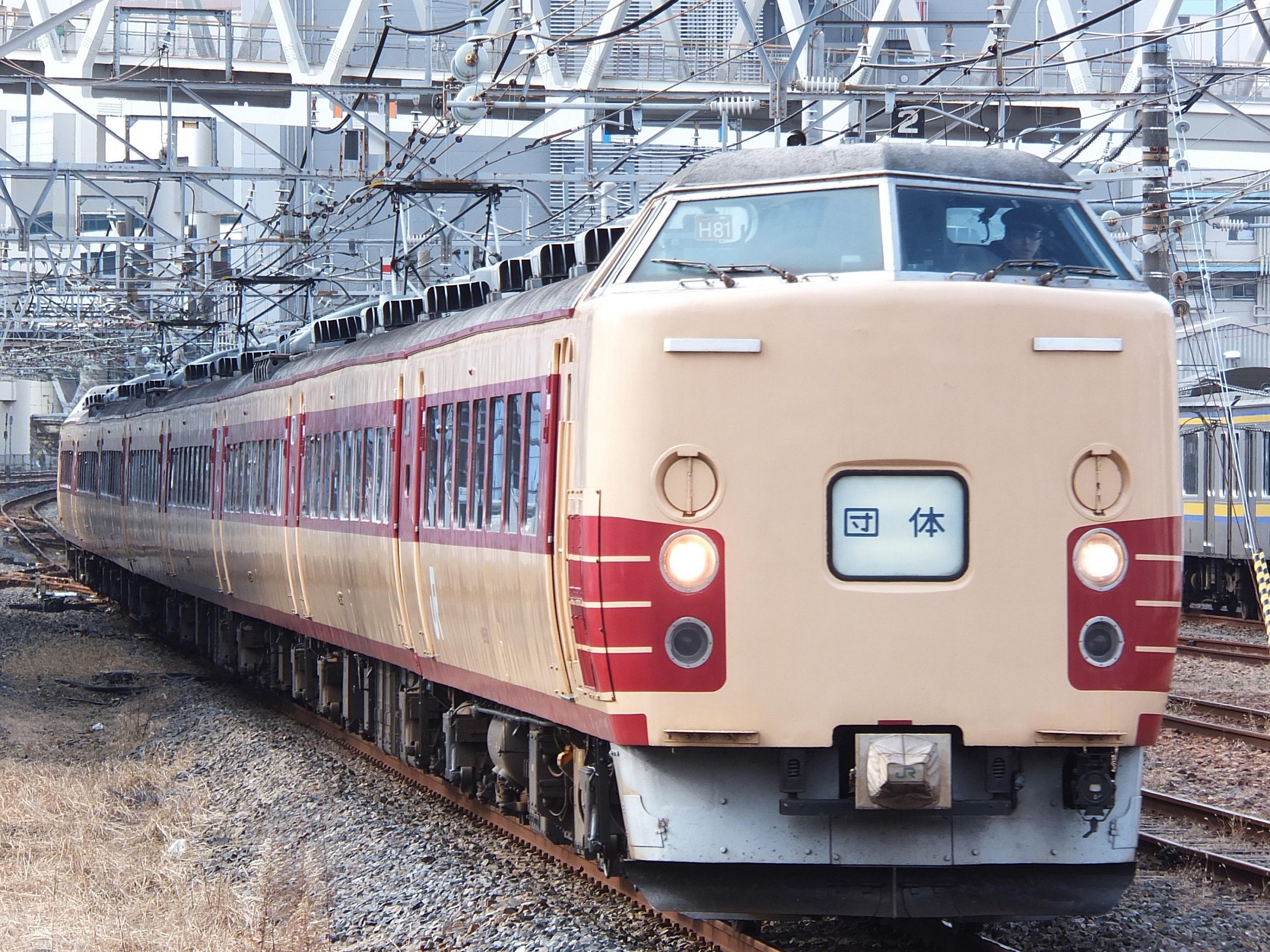 183系田町車
