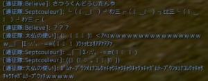 ScreenShot2050.jpg
