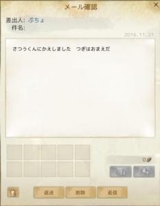 ScreenShot2059.jpg