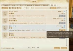 ScreenShot2071.jpg