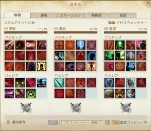 ScreenShot2241.jpg