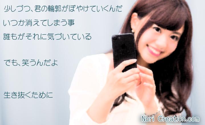 720yuka0I9A1561_7_TP_V.jpg