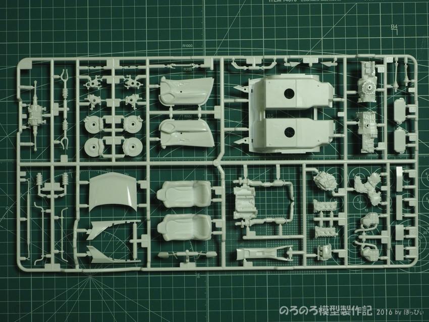 プラモデル タミヤ NSX 2016_024