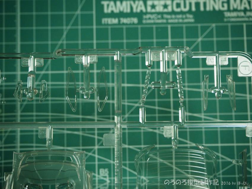 プラモデル タミヤ NSX 2016_037