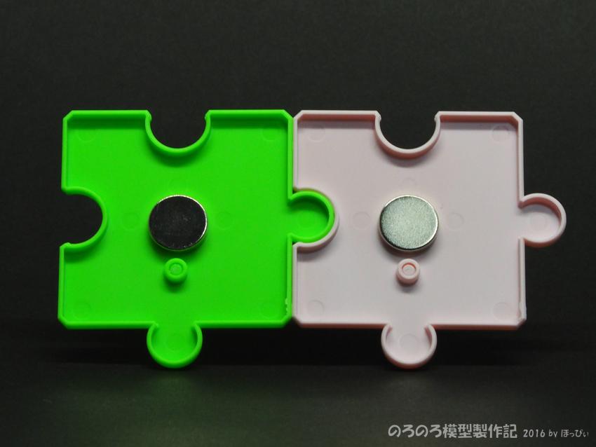 HGPG_プチッガイ_セブンイレブンカラー_27