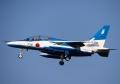 Kawasaki T-4 【JASDF/46-5730(5)】奈良予行~岐阜基地(20161105)