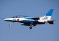 Kawasaki T-4 【JASDF/46-5805(予備)】奈良予行~岐阜基地(20161105)