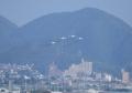 Blue Impulse 1~4号機 松島基地へ②(20161106)