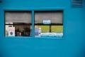 ありがとう103系 阪和線-紀勢本線の旅【紀伊由良駅(我々の座席の窓)】〔復路〕(20161016)