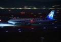 A320-271N 【ANA/JA211A(A320neo)】④(20161226)