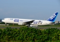 767-381/ER 【ANA/JA604A(STAR WARS ANA JET)】(着陸)(20161002)