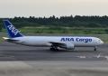 B767-381/ER(BCF) 【ANA/JA8356】(20160814)