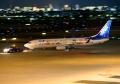 737-881 【ANA/JA85AN(東北FLOWER JET)】①(20161228)