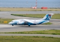 An-148-100E 【AGU/RA-61711】②(20160724)