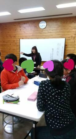 租税教室2